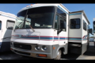 Used 2000 Itasca SUNCRUISE5R 37G Class A - Gas For Sale