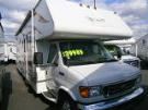 New 2007 ENDURA MAX RV GLADIATOR G6318HC Class C Toyhauler For Sale