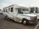 2005 Travel Lite RV Trail Lite