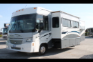 Used 2007 Itasca Sunrise 33Y Class A - Gas For Sale