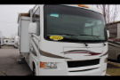 New 2012 THOR MOTOR COACH Hurricane 32D Class A - Gas For Sale