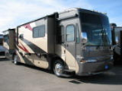 Used 2006 National Tradewinds 40D Class A - Diesel For Sale