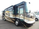 Used 2013 Tiffin Allegro Bus 36QSP Class A - Diesel For Sale