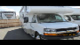 Used 2014 Forest River Forester 245SL Class C For Sale