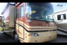 Used 2007 Holiday Rambler Endeavor 40SKQ Class A - Diesel For Sale