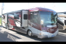 New 2014 Itasca Meridian 40U Class A - Diesel For Sale