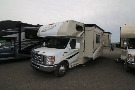 Exterior : 2016-COACHMEN-260DS